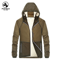 Men's Spring Jacket Ultra Thin Casual Anti-UV Skin Coat Sun-Protection Outerwear Breathable Male Hoody 99015