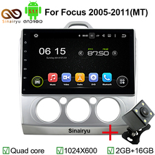 HD 10.1 Inch TFT Screen Android 5.1.1 Car PC GPS Stereo Radio For Ford Focus MT AT 2005-2011 Car Multimedia Player