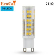 Low price Lampada G9 LED Lamp 220V G9 high power SMD 2835 360 Beam Angle Luz Bombillas Lampadas de Light Bulb Lamps Lighting(China)