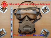 YIHU respirator dust mask PM2.5 High quality dust mask One-piece protection welding anti pollution N95 efficient respirator mask(China)