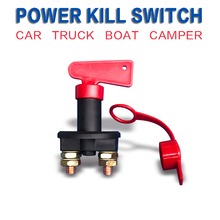 Power Switch   Auto Universal Battery Isolator Master Cutoff Cut Off Power Kill Switch 300A + Key + Waterproof Cover