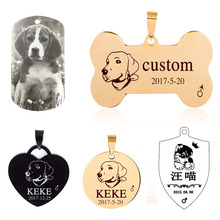 Personalized Stainless Steel Dog ID Tag Free Engrave Name Telephone Blank Bar Cat Dog Necklace Custom Double Side Pendant(China)