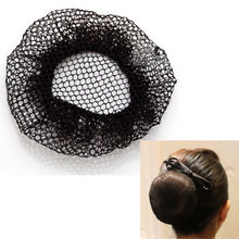women invisible Bun Cover Snood Hair Net Ballet Dance Skating Crochet hairnet 20pcs