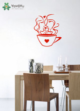 YOYOYU Wall Decal Cafe Window Interior Wall Stickers Cup Of Coffee Removable Kitchen Decals Restaurant Sign Home Decor DIY SY643(China)