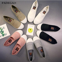 PADEGAO 2017 fashion small white shoes new flat casual casual color shallow mouth shoes canvas shoes
