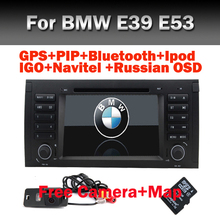 "7""Capacitive touch Screen Car DVD Player for BMW E39 e53 x5 dvd GPS Bluetooth Radio RDS USB IPOD Canbus Free Car rearview camera"