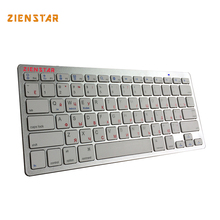 Zienstar Ultra Slim Russian Wireless Bluetooth Keyboard for IPAD ,MACBOOK,LAPTOP,TV BOX Computer PC and Tablet ,Silver White(China)