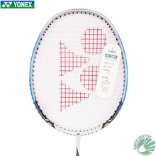 Original Yonex NR-D1 NR-10 Carbon Fiber Badminton Racquets High rebound Badminton Racket With String(China)