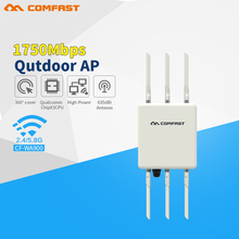 Gigabit poe wireless outdoor AP router 802.11AC dual band 1750M wifi Access Point AP with 6*5dBi antenna WiFi cover base station(China)