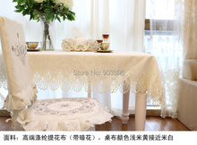 Hot!!! Free Shipping-Luxury european-style lace table cloths, SIZE:60*115cm-WAWQ001 for Embroidered table cover
