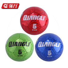 Authentic Qiangli 6504 football 5# a famous Chinese trademark soccer ball futbol football ball voetbal bola de futebol(China)