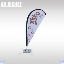 350cm High Quality Portable Advertising Beach Flag Teardrop Flying Banner Stand With Double Side Printing,Promotional Display(China)