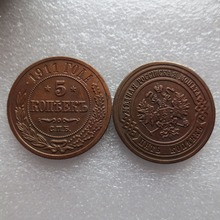 RUSSIA 5 KOPECK  YEAR  1911 COPY  COPPER  COINS Free Shipping