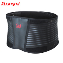 Kuangmi PU Waist Support Back Brace Bodybuilding Fitness Belt  Lumber Support Belt Pain Soreness Relief Waist Protector