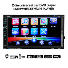 2 Din 6.95'' Touch Screen Car Radio Audio GPS Navigation Remote Control Multimedia Video DVD Player BT HandFree Rear View Camera(China)