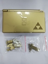 Free Shipping For Nintendo DS Lite Case Cover Replacment Housing Shell for N-D-S-L Game Console Repair Parts Full Set