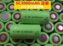 Free shipping 2pcs/lot SC 1.2V 3000mAh 10C ni-mh Rechargeable batteries Electric drill/screwdriver/vacuum cleaner battery(China)