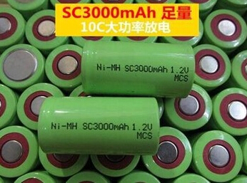 Free shipping 2pcs/lot SC 1.2V 3000mAh 10C ni-mh Rechargeable batteries Electric drill/screwdriver/vacuum cleaner battery(China (Mainland))
