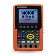 VICTOR 220 Handheld Oscilloscope Portable Multimeter Digital Osciloscopio 20MHz Channel Logic Analyzer USB Oscilloscopes(China)