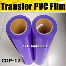Free shipping PVC Heat Transfer Film for T-shirt purple color by size:0.5x25m per roll CDP-12 COLOR