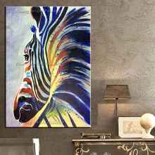 arts crafts painting oil handmade zebra oil paintings wall papers modern abstract oil painting for interior decoration animal(China)