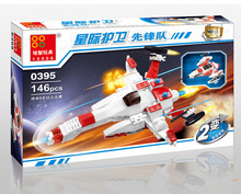 Children's Birthday Present Educational Intelligence Gifts Creative Plaything DIY Toys Spacecraft Plane Fighter