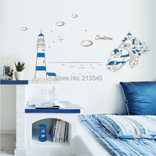 [Fundecor] Mediterranean Sea wall sticker decals home blue romantic bedroom decor mural watchtowers santorini 6851
