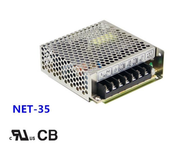 Free shipping 1pc  NET-35D 36.5w 5v  2.5A Triple Output Switch Power<br>
