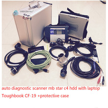 Diagnosis mb star c4 sd connect Wireless with computer CF19 Laptop installed mb star C4 software V2017.09 with aluminum box