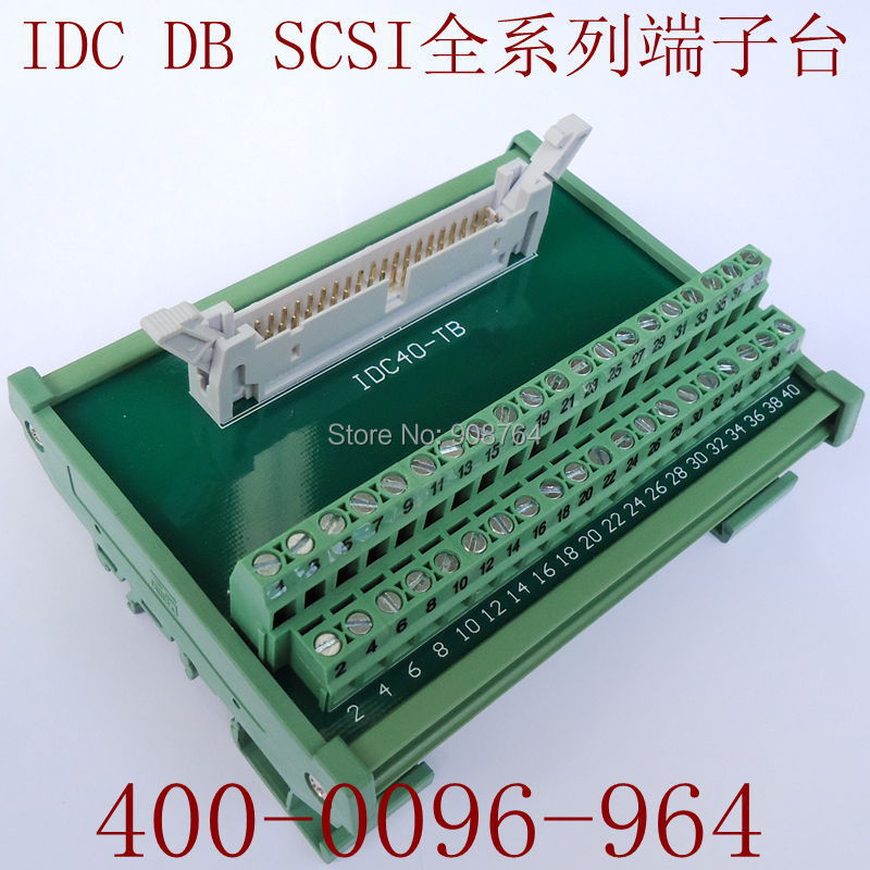 IDC40 relay terminal table adapter plate PLC relay terminal station<br><br>Aliexpress