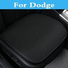 Summer use Car seat cushion Auto interior accessories cover for Dodge Journey Magnum Nitro Stratus Viper