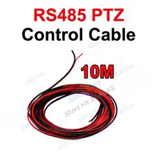 10m cctv RS485 to PTZ Control Cable for cctv camera rs485 port connection control with keyboard(China)