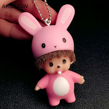 Cartoon 15 Species Cute Single Monchichi Doll Keychain Women Bag Car Key Chains Pendant Purse Accessories Trinket Wholesale