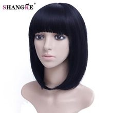 SHANGKE 14'' Black Bob Wig Short Synthetic Wigs For Black Women Heat Resistant Synthetic Hair For Black Women Hairpieces