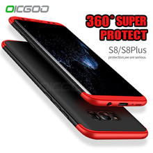 OICGOO 360 Degree Full Cases For Samsung Galaxy S8 S8 Plus Case Fashion Matte Cover For Samsung Galaxy S7 Edge S8 Phone Case(China)