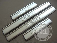 Free Shipping 2008-2011 For C-quatre High Quality Stainless Steel Scuff Plate/Door Sill