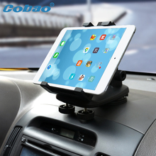 Cobao universal 7 8 inch tablet PC holder for car dashboard sticky support cellular phone stand for Ipad mini 1 2 3 Samsung A7.0