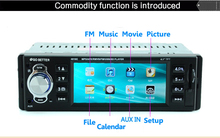 4.1 inch TFT Car Audio MP5 palyer Compatible with MP5 RMR MVB with FM radio audio video Supports MMCcard, USB(China)