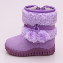 2016 Winter Boots New Children Long Snow Fur Boots Personality Lobbing Ball Rubber Boots Baby Girls Casual Shoes 5 Colors 21-35