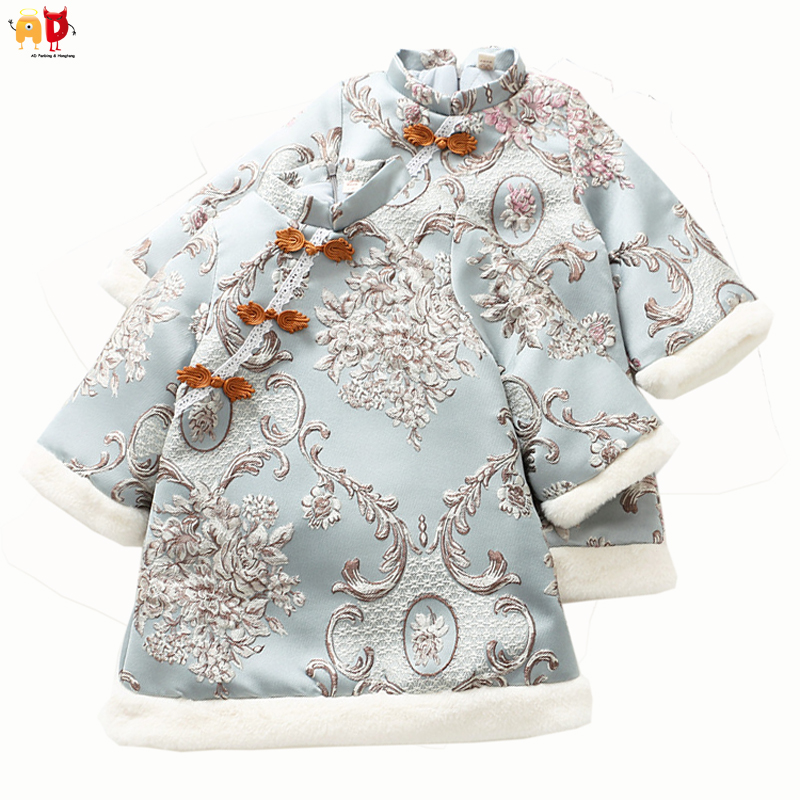 AD Chinese Style Cotton Padded Girls Dresses for Winter Embroidered Floral Outwear for Kids Childrens New Year Chipao Cheongsam<br>