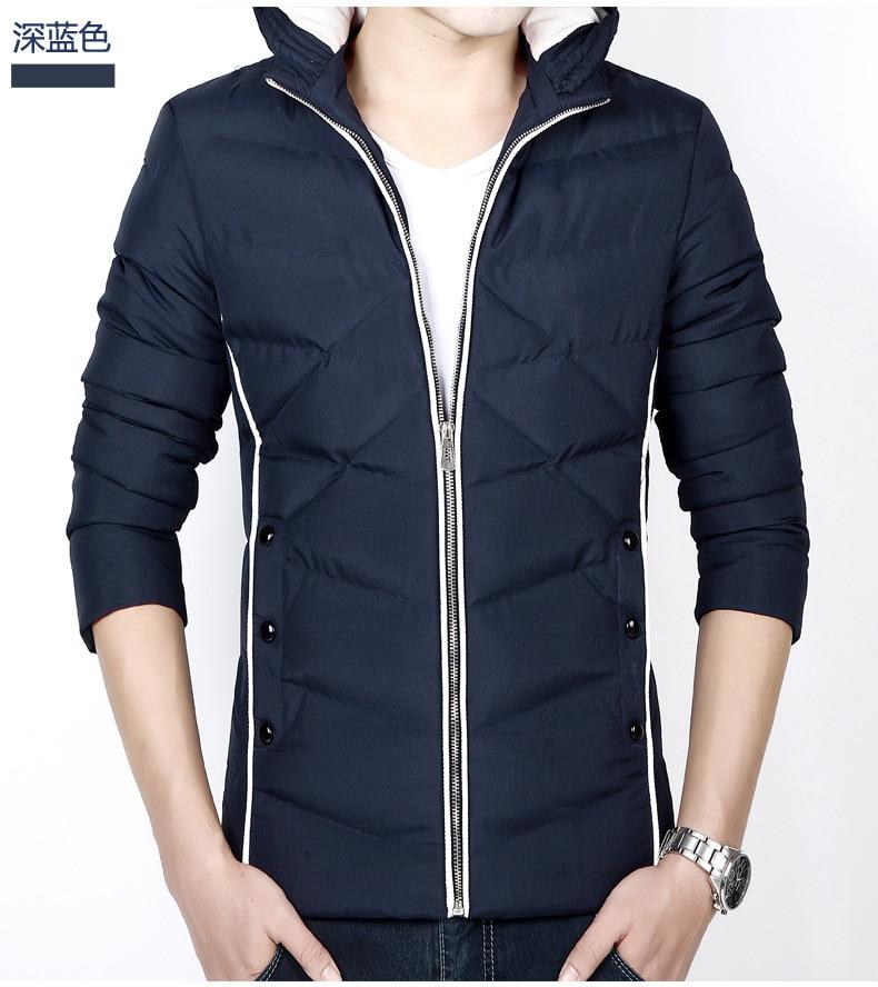 DUNKINBO Men Winter Hooded Padded Jacket Down Cotton Cashmere Coat Parka Outwear 4 Colors 2213Одежда и ак�е��уары<br><br><br>Aliexpress