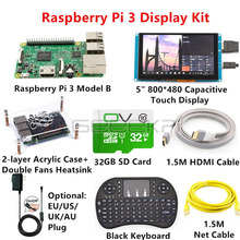 2017 Raspberry Pi 3 Display Kit with 5inch 800*480 Capacitive Touch Screen Monitor+32GB Card+5V 2.5A EU/US/UK/AU Power+Keyboard(China)