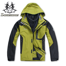 High Quality Men Outdoors Windbreaker Waterproof Mountaineering 3in1 Coat Winter Warm With Fleece Liner Jacket X1288
