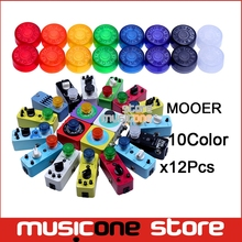 12Pcs Mooer Multi color Candy Footswitch Topper Plastic Bumpers Footswitch Protector For guitar effect pedal knob