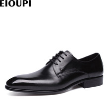 EIOUPI new design top real full grain leather mens formal business shoe men dress breathable shoes e177701