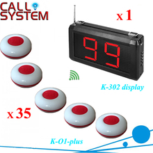 Call button waiter services 1 receiver work with 35 table beeper buzzer wireless restaurant equipment