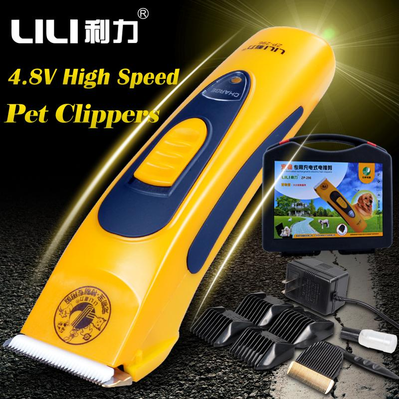 High Quality New 4.8V High-speed Motor Pet Hair Clipper Li-ion Battery 120Min Dog Clipper For Animals High-grade Boxs. ZP-296(China (Mainland))