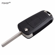 FGHGF 2Button Flip Remote Folding Car Key Fob Case for Vauxhall Opel Corsa Astra Vectra Signum Car Key Shell Car Cover With Logo