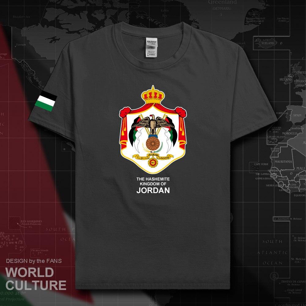 HNat_Jordan20_T01charcoal