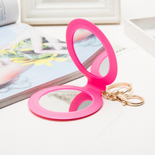Portable Key Chain Cosmetic Compact Mirrors Double Dual Sides Frame Girl Mini PU Leather Pocket Makeup Mirror(China)